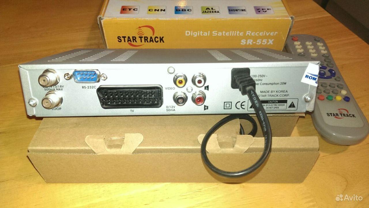 инструкция star-track sr-55x plus