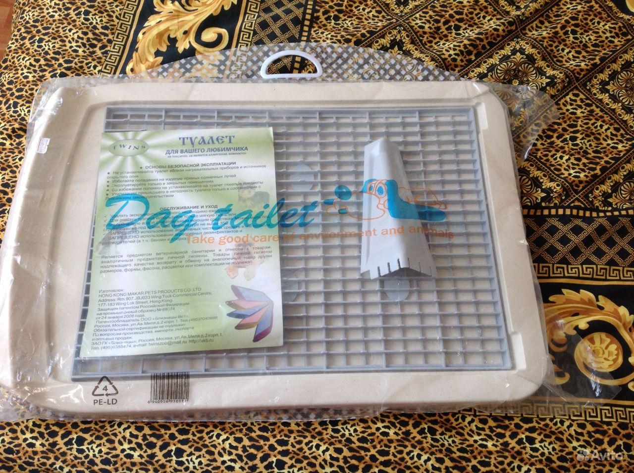 Продам Туалет для собаки.  Москва