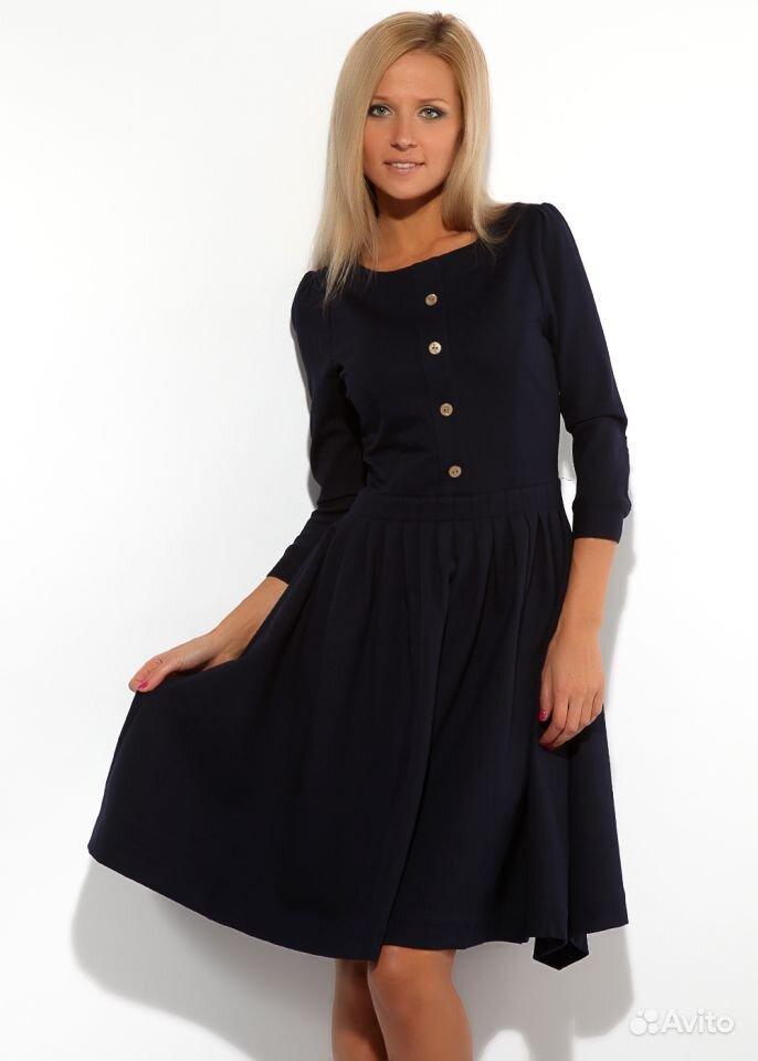 Брендовое Платье Купить Интернет Магазин