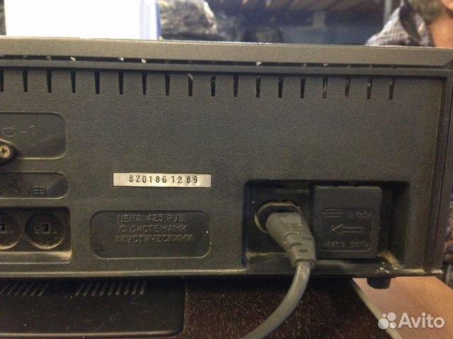Магнитофон Маяк М-240С-1