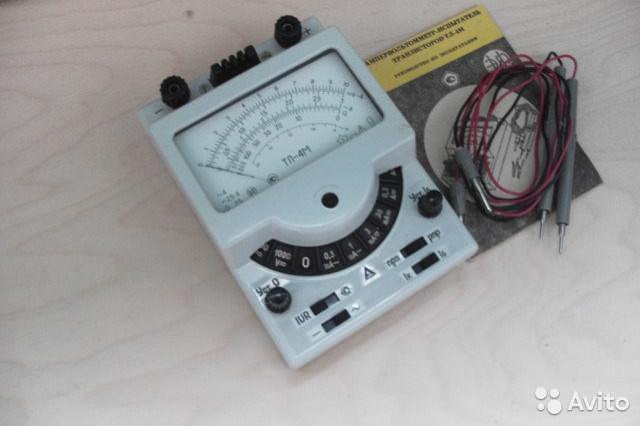 Ампервольтметр - Испытатель транзисторов тл-4М.