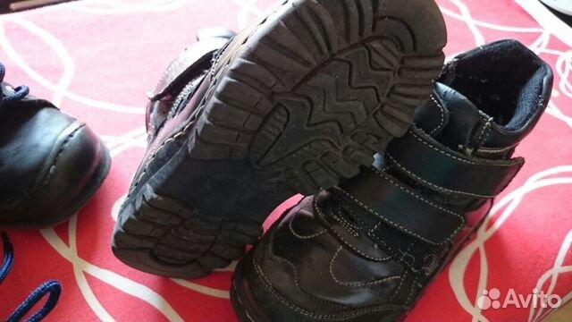 Осенне-весенняя обувь в Украине Сравнить цены