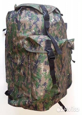 купить рюкзаки для рыбалки в калининграде