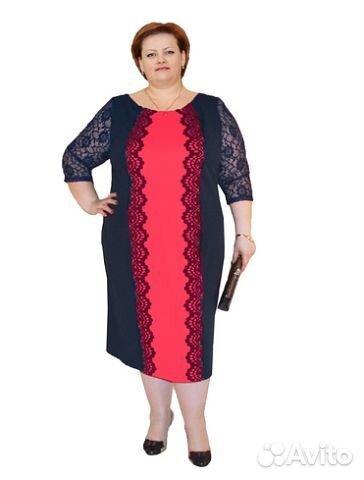 Женская одежда большого размера оптом бишкек
