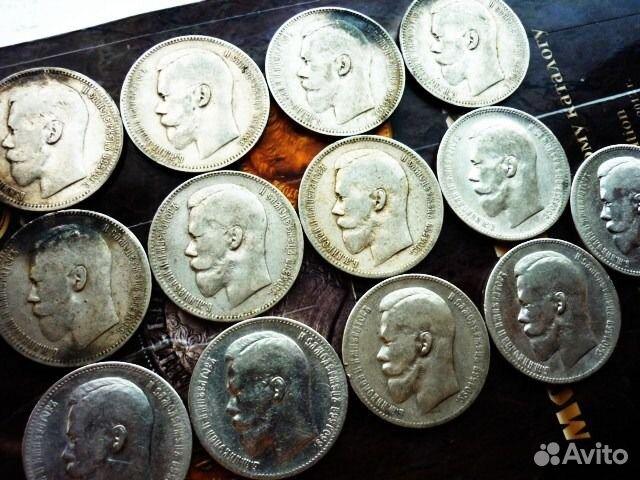 Авито иркутск коллекционирование купить монеты медаль жукова цена