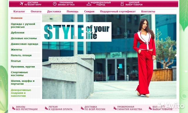 Интернет Магазин Качественной Женской Одежды