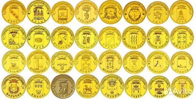 89141558580 Набор 55 монеты серии