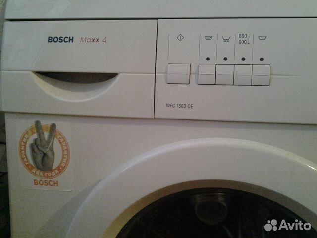 Ремонт стиральных машин бош Хитровская площадь ремонт стиральных машин АЕГ Бибиревская улица