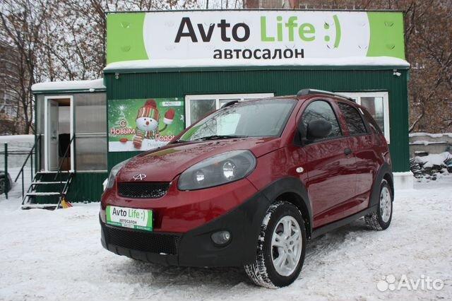 Продажа автомобилей в кирове кировская область новые и