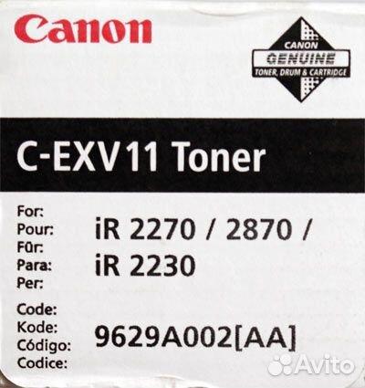 kartridzh-canon-c-exv11-tsena