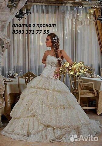 Avito ru — свадебные платья в махачкале