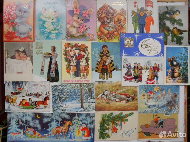 Открытки советского периода цена 50