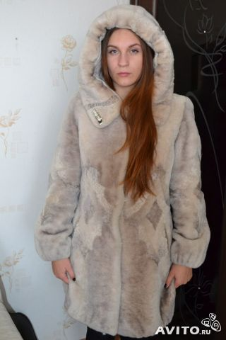 Барнаул Одежда Для Женщин