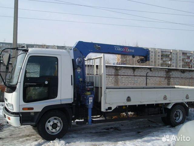 Isuzu Forward 89123833196 buy 1