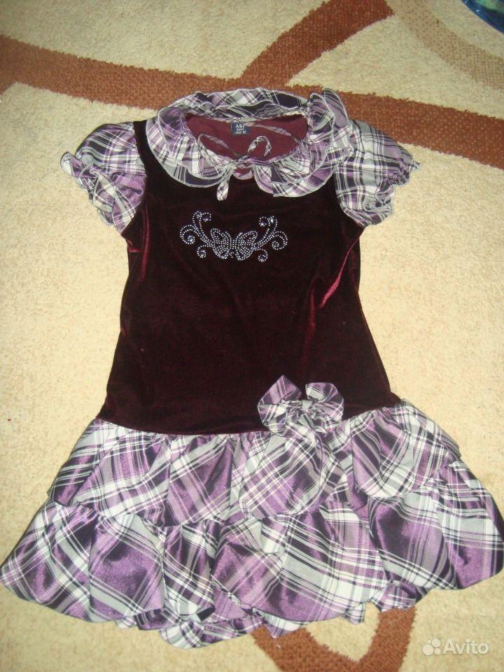 Стерлитамак купить платье на авито