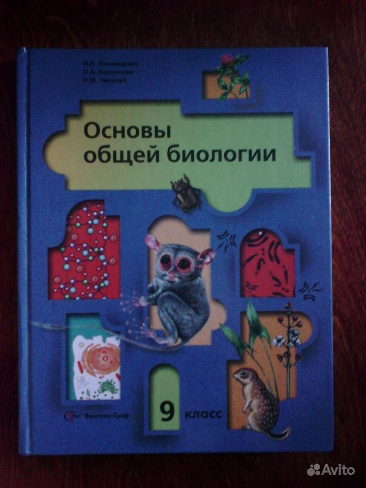 Гдз 7 клас геометрія бурда тарасенкова 2015