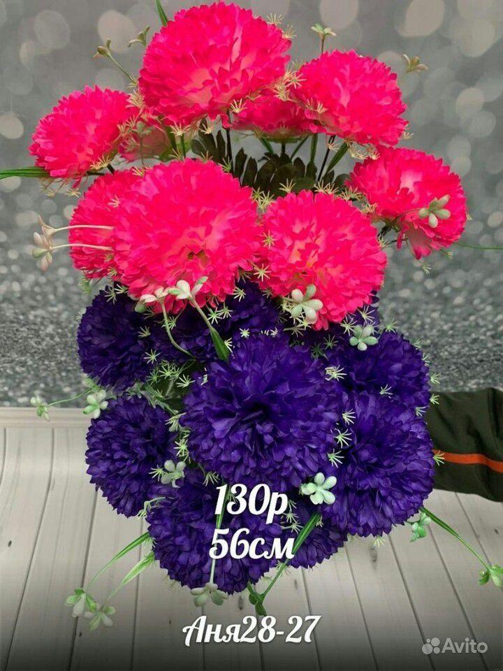Цветы искуственные купить на Зозу.ру - фотография № 2