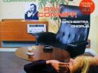 Винил Ray Conniff - Hi Fi Companion
