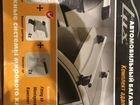 KIT набор багажника LUX для автомобилей opel