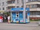 Продажа арендного бизнеса Отелит, 6 м2, Земельный
