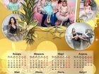 Календарь с вашим фото)