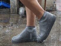 Непромокаемые защитные чехлы на обувь бахилы