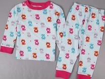 Пижамы для девочек - купить халаты и ночнушки в интернете в Иркутске ... a96a28288c350