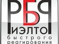 Работа для студентов в ставрополе объявления в юго западном районе подать объявление на ремонт квартир