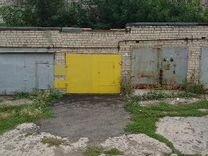 Купить участок под гараж в новокуйбышевске гаража из сэндвич панелей купить в