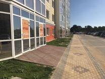 Коммерческая недвижимость в подмосковье авито коммерческая недвижимость в конаковском районе