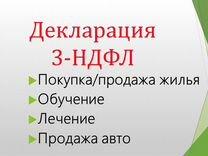 регистрация юр лиц и ип осуществляется в