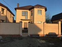 Дом 171 м² на участке 5 сот.