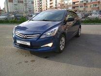 Hyundai Solaris, 2014 г., Ярославль