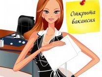 Помощник руководителя кинологического центра — Вакансии в Санкт-Петербурге