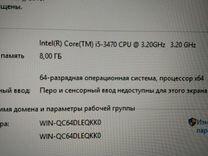 Intel core i5 с видео RX 570 на 4 Гб
