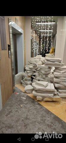Бетон ломанный цена миксера с бетоном москва