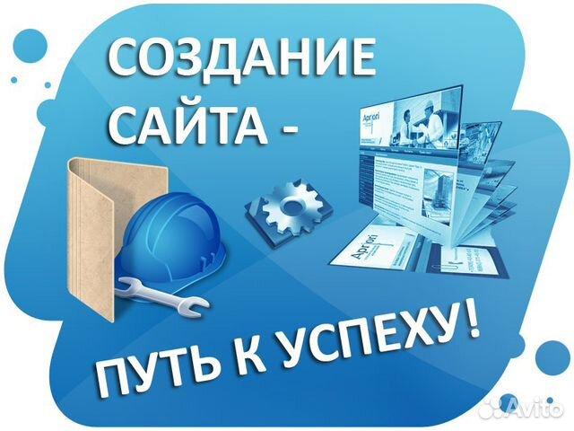Группа сайтов раскрутка продвижение сайтов москва