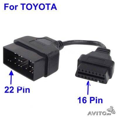 Переходник obd OBD2 16-pin Toyota 22 Pin