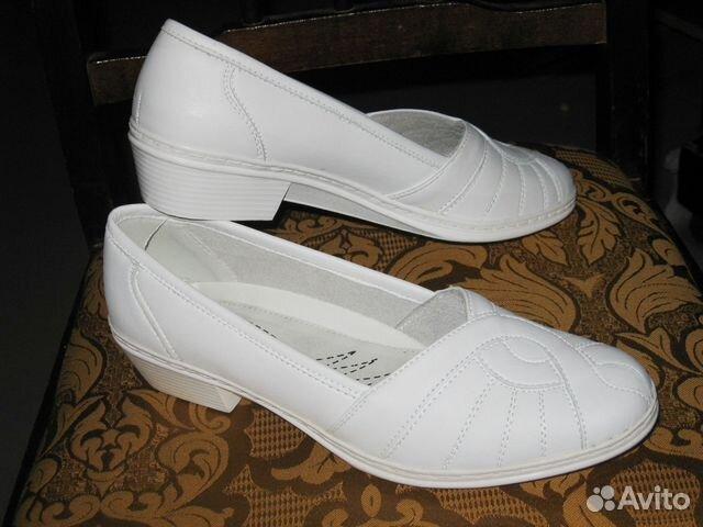 Защищенные ботинки