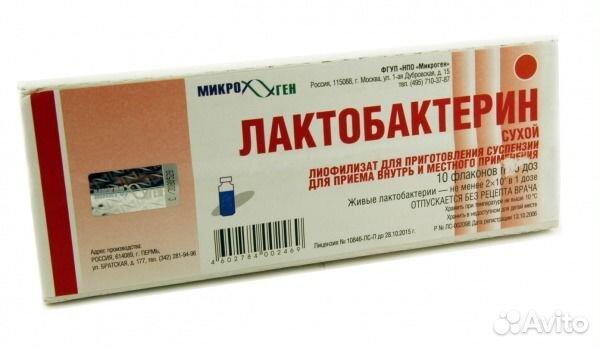 devushki-u-ginekologa-popa