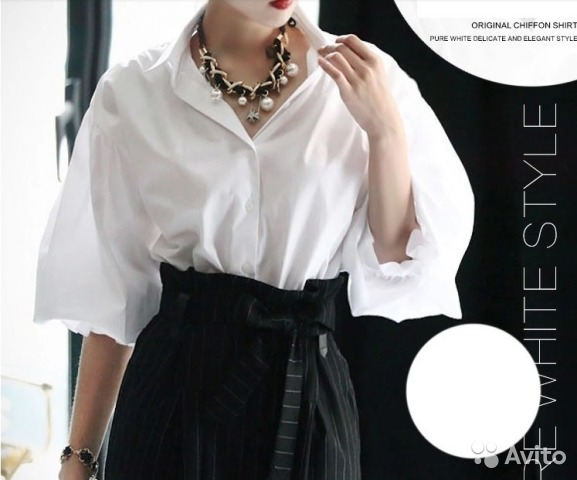 5e6c70b5e49 Офисная белая блузка с рукавами-фонариками (новая)