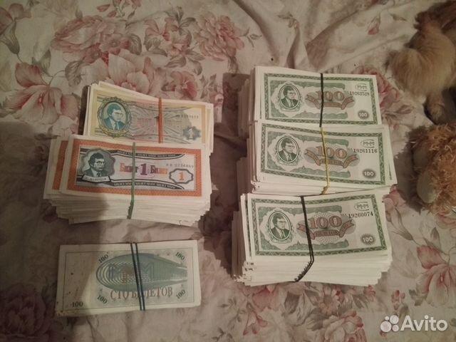 Купить банкноты в москве 2 копейки 1842 года стоимость