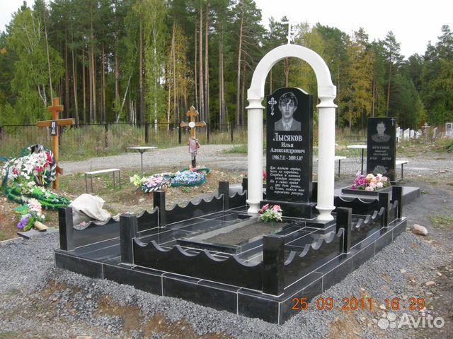 Памятники на могилу фото и цены миасс заказать памятник на кладбище у умершего