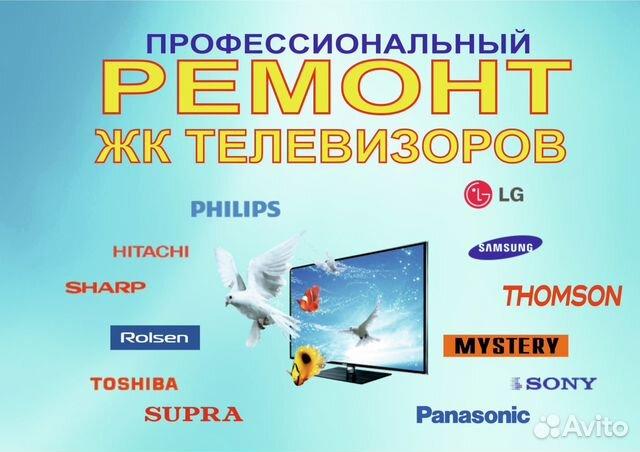 Дать объявление авито белгороде www егорьевская доска бесплатных объявлений