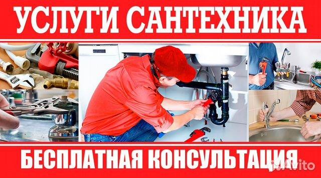 Когда в православные праздники можно убираться