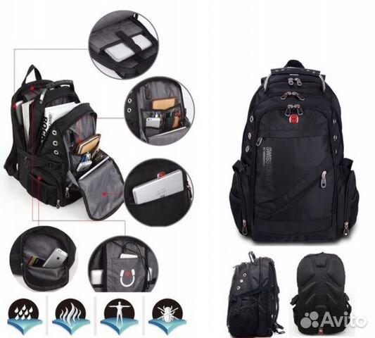 Рюкзаки венгер купить стильные сумки и чемоданы winxclub сом