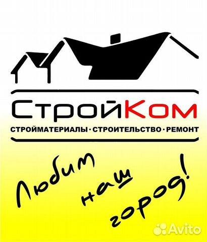 Дать объявление на бурение скаважин курчатовская барахолка доска бесплатных объявлений