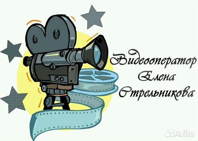 Услуги фотографа благовещенск объявления объявление продам коммерческую недвижимость в луганской области