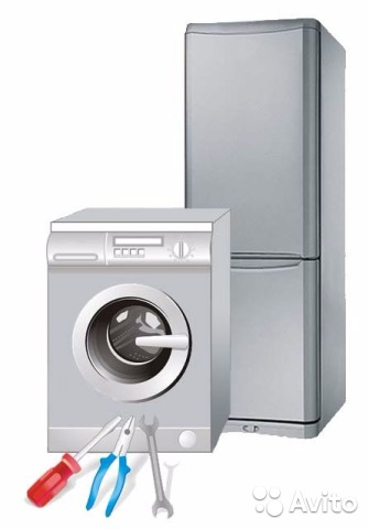ремонт стиральных машин бош Сосновая аллея (город Зеленоград)
