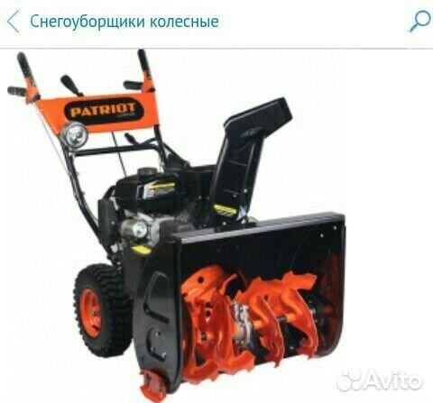 Купить снегоуборочную машину Краснооктябрьский продажа снегоуборочной техники посёлок Дубки
